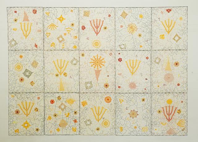 , 'Coral Sea,' 2016, Galerie Maria Wettergren