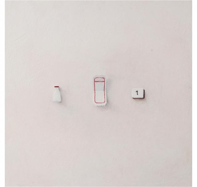 , 'Small,' 2016, Clark Gallery