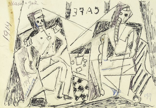 Marie Vorobieff Marevna, 'Preliminary sketch for soldier and woman with a gas mask', c.1914, Roseberys
