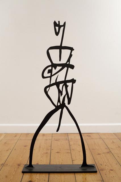 , 'Les Priants - I,' 2008, Aicon Gallery