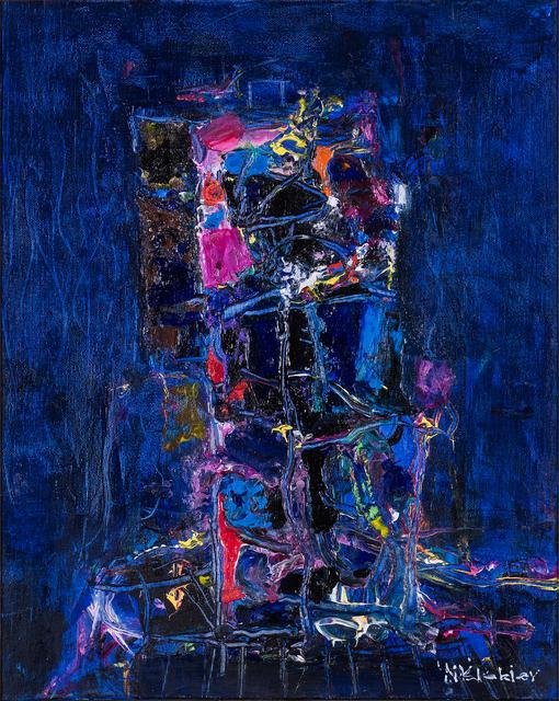 , 'Night,' 2017, ArtWizard