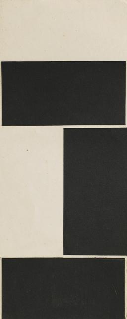 , 'Espaço Modulado,' , Alison Jacques Gallery