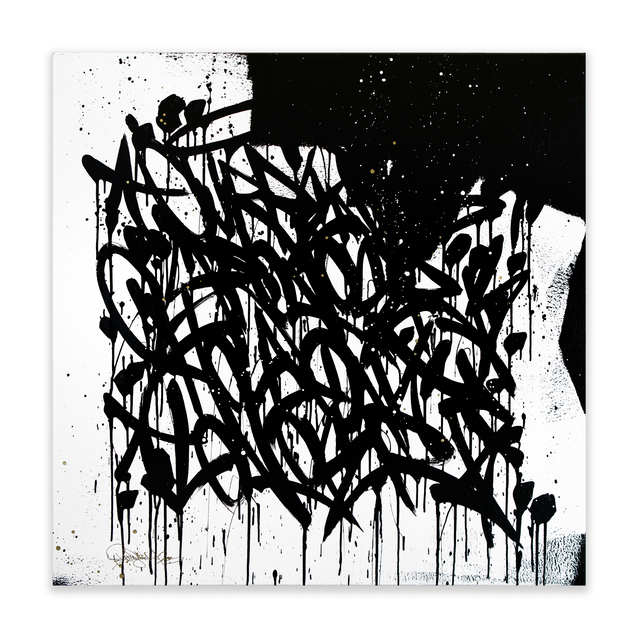 , 'CURRENTS B,' 2018, Treason Gallery