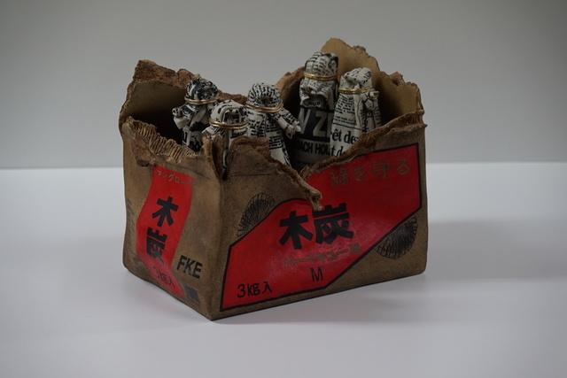 , 'BOX-Charcoal-NS,' 2015, Sokyo Gallery