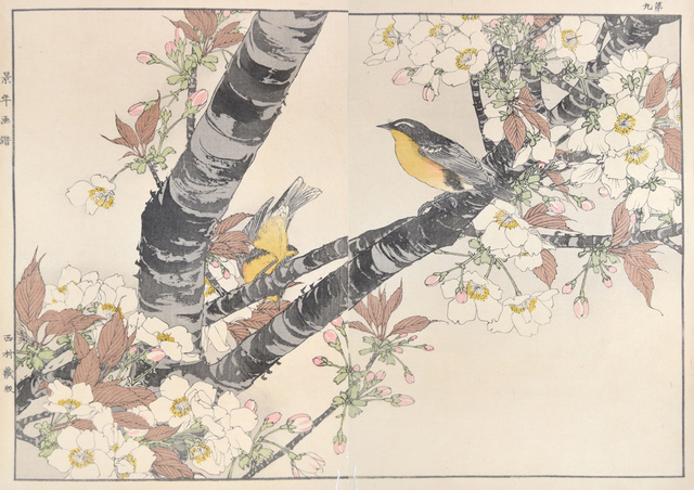 , 'Cherry Blossoms and Narcissus Flycatchers,' 1891, Ronin Gallery