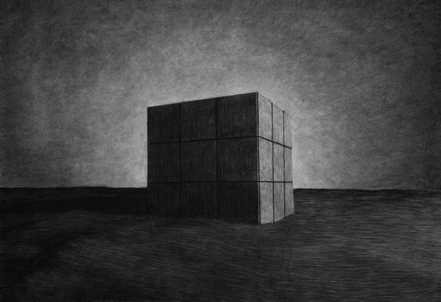 , 'Monolith I,' 2016, Galerie Ron Mandos