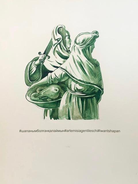 Saule Dyussenbina, 'Artemisia Gentileschi', 2019, Painting, Watercolor on paper, Sapar Contemporary