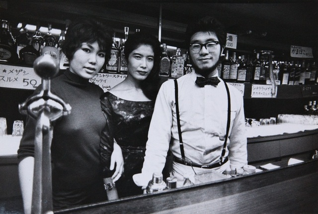 , 'Osaka, Japan. A Western-style, slightly 'beat' bar,' 1960-vintage print, IBASHO