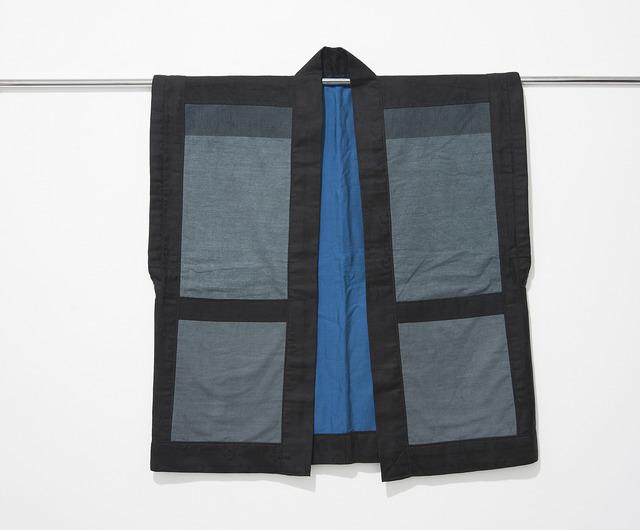 Chant Avedissian, 'Sederi (Vest) ', 1990, Sabrina Amrani