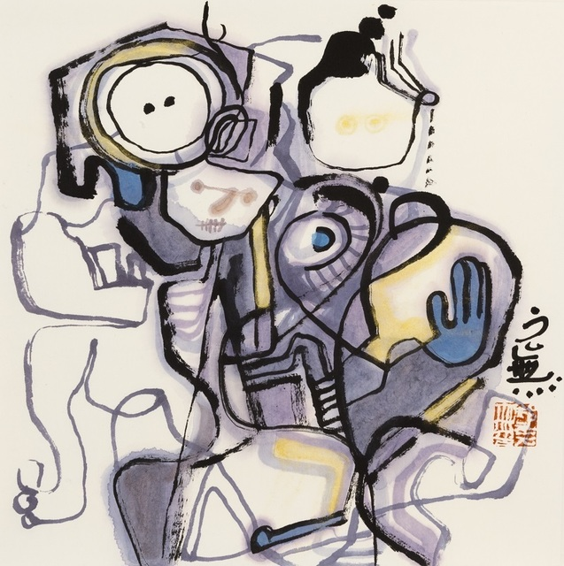 Yuan Wu Zheng  郑元无, 'Faces', 2016, White Space Art Asia