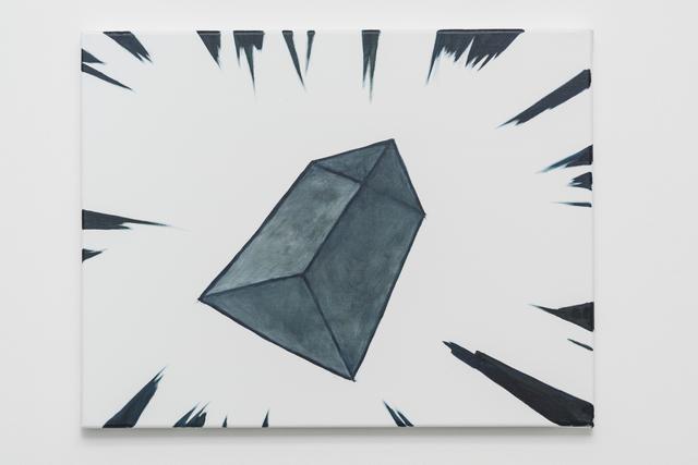 , 'State of matter 1,' 2017, Pilar Corrias Gallery