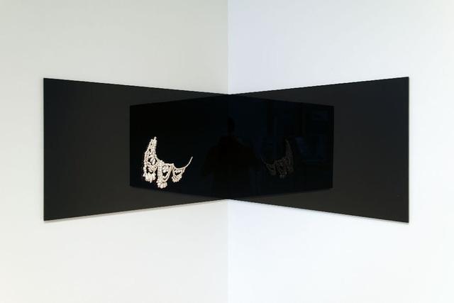 , 'Depth Cue,' 2017, Sienna Patti Contemporary
