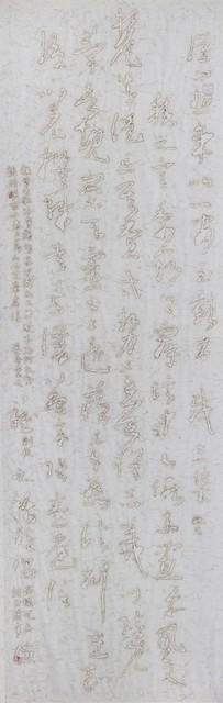 , 'Houshan Revolve MOTH 0471,' 2016, NanHai Art