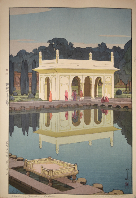 , 'Shalimar Garden, Lahore,' 1932, Ronin Gallery