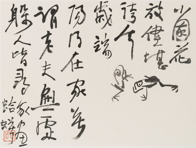 , 'Bird-and-flower Painting: Demonstration Drafts,' 1962, Art Museum of the Chinese University of Hong Kong