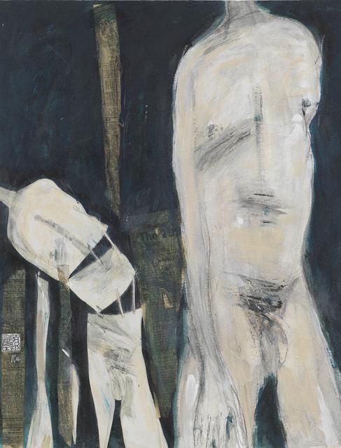 , 'Brothers,' 1966, Galerie du Monde