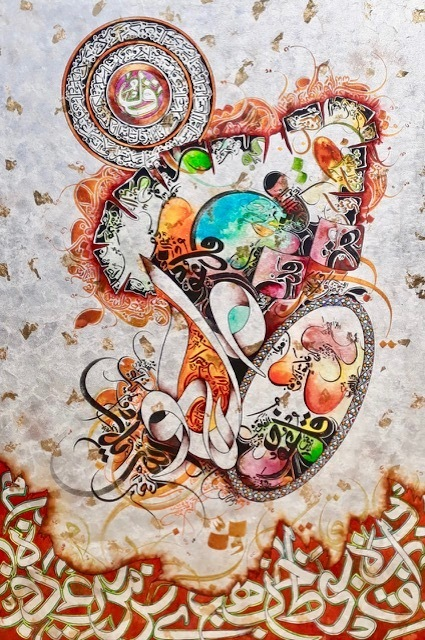 Waqar Ali, '4 - Qul ', 2019, Painting, Silver, Gold leaf & oil on canvas, Eye For Art Houston