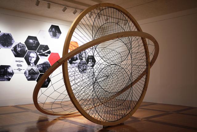 , 'Jung-Catcher,' 2013, Chicago Architecture Biennial