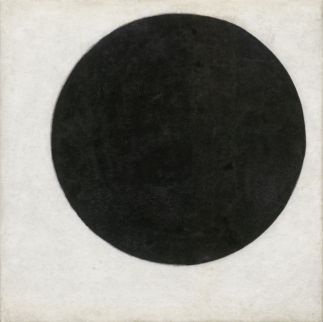 , 'Plane in Rotation, called Black Circle,' 1915, Fondation Beyeler