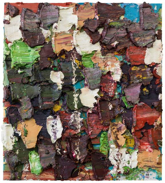 , 'Heart Sutra I,' 2017, Tang Contemporary Art