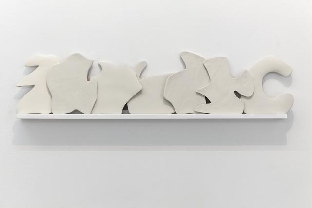 , 'Todos los objetos en movimiento ,' 2016, Travesia Cuatro