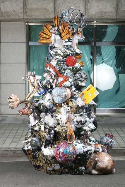 , 'Park,' 2014, Arario Gallery