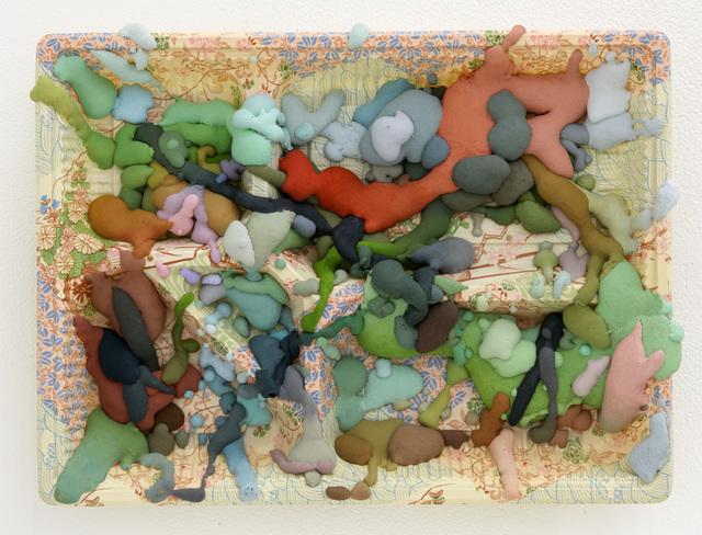 ", 'Su-Ha (""Lunchbox Paintings"" series),' 2016, Mizuma Art Gallery"