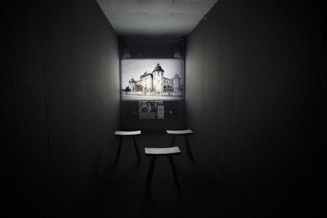 , 'A Peony,' 2017, National Museum of Modern and Contemporary Art, Korea