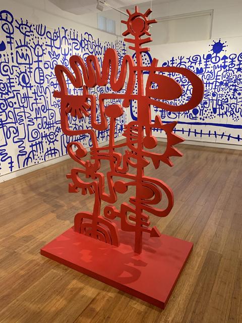 , 'The Prophet II,' 2019, Aicon Gallery