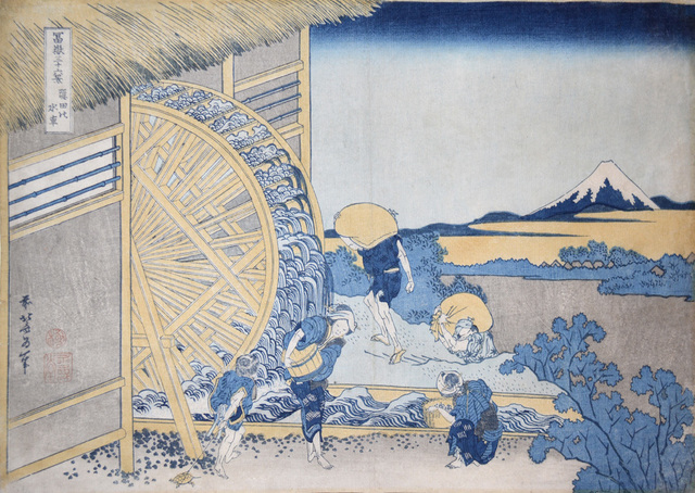 , 'The Waterwheel at Onden,' ca. 1832, Ronin Gallery