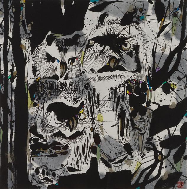 Li Fuyuan, 'Untitled', 1992, 33 Auction