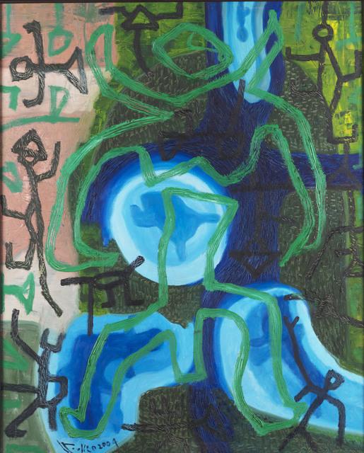 , 'Traces I  痕迹 一,' , Galerie Dumonteil