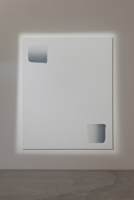 , 'Dialogue,' 2007, kamel mennour