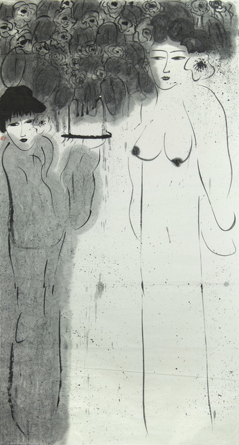 , 'Nude Behind Flowers,' ca. 1980, Longmen Art Projects