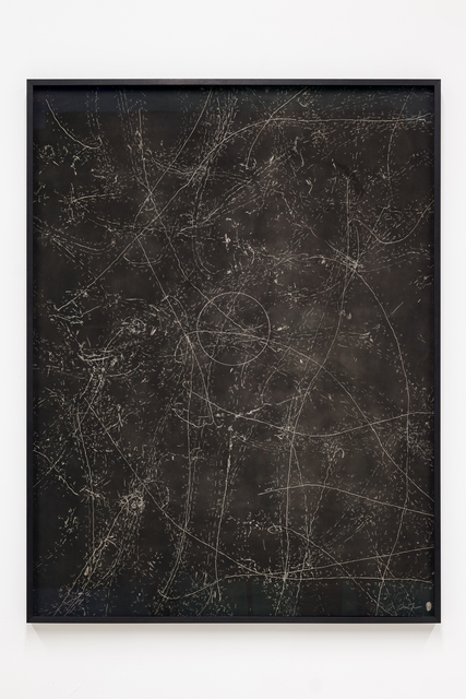 , 'Grasshopper - Form,' 2016, Galerie Lisa Kandlhofer