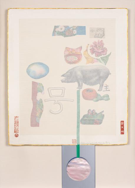 Robert Rauschenberg, 'HOWL (GEMINI 1035)', 1982, Doyle