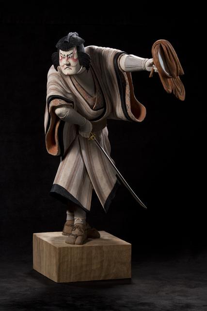 ", '""Kauraiya"" from Toyokuni Utagawa's ""Kauraiya - Portrait of an actor on stage"",' 2014, Watanuki Ltd. / Toki-no-Wasuremono"