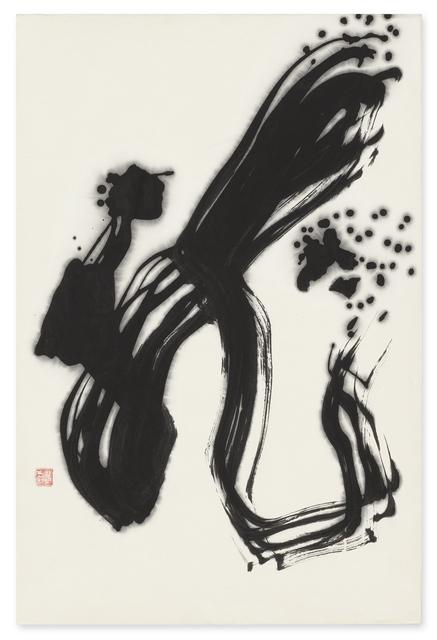 , 'Ryu (Dragon)  ,' 1970, Japan Art - Galerie Friedrich Mueller