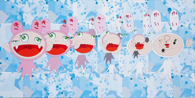 Takashi Murakami, 'Nirvana', 2008, MSP Modern