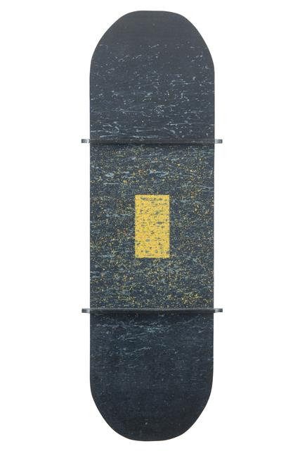 , 'Langkawi 2,' 1976, Chan + Hori Contemporary