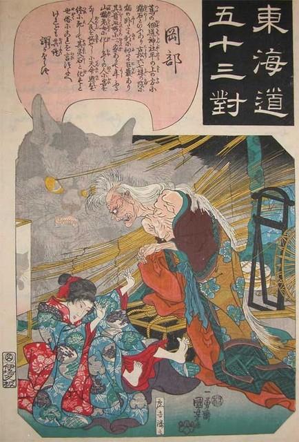 Utagawa Kuniyoshi, 'Spirit of the Cat Woman: Okabe', ca. 1842, Ronin Gallery