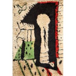 La Serrure (The Lock) Tapestry, France