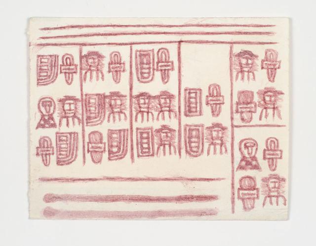 , 'Untitled (Pictographs),' n.d., Fleisher/Ollman