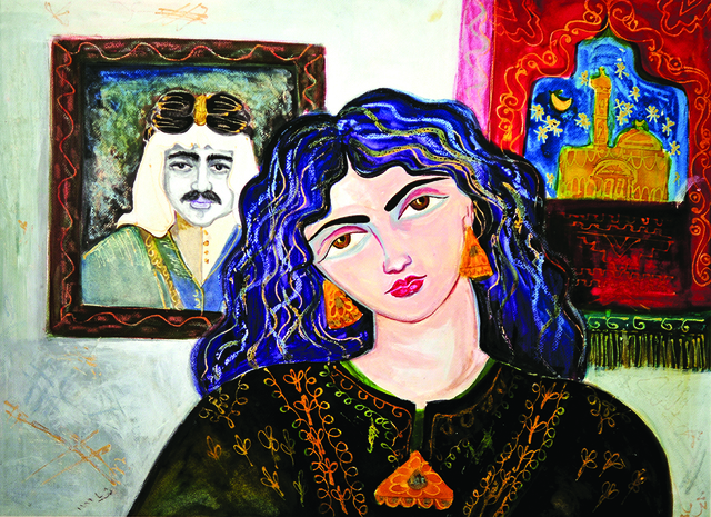 , 'The Captain's Daughter,' 1989, Hafez Gallery