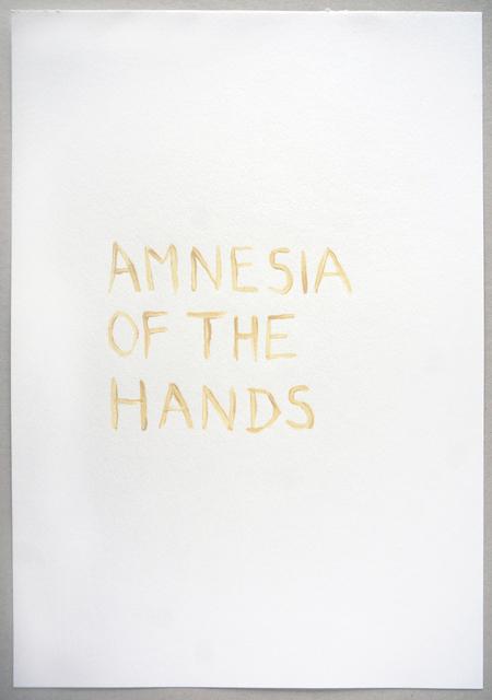 , 'Amnesia,' 2015, VITRINE