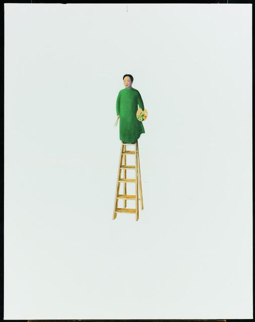 , 'Zhongnanhai 0.6,' 2004, Longmen Art Projects