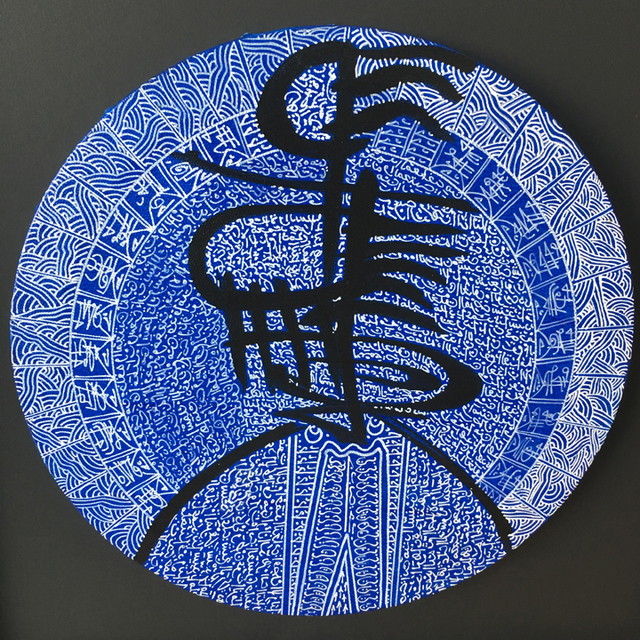 , 'Soleil Bleu IV Les Hosties Bleues II,' 2017, Aicon Gallery