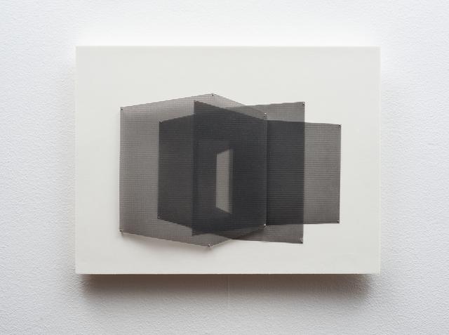 , 'Estudo #4,' 2015, Galeria Lume