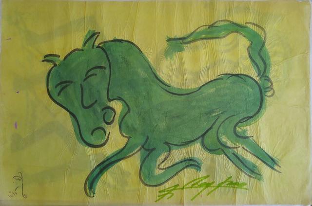 , 'Green Horse,' 1970-1979, ArtLabbé Gallery