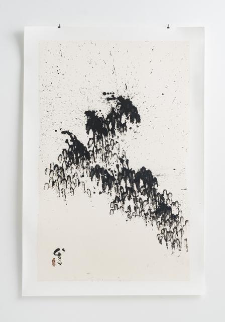, 'Sansuiki19-d3,' 2019, Sokyo Gallery